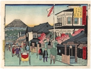 Suruga-chō, Evening scene of Mitsui Bank with Mt Fuji from the series Famous Places of Tokyo: Past and Present