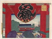 Kinryūzan Kaminarimon (Thunder Gate, Sensōji in Asakusa) from the series Famous Places of Tokyo: Past and Present