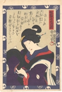 Kawarasaki Kunitarō as Okaru from the series Kanadehon Chūshingura