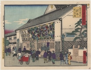 Saruwaka-machi sanshibai and Fukadaiichi no gekijō Shintomi-za from the series Famous Places of Tokyo: Past and Present