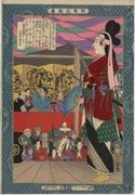 Takayama Hikokurō from the series Instructive Models of Lofty Ambition