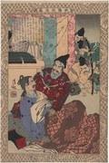 Sato Tsuginobu from the series Instructive Models of Lofty Ambition