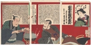 Iwai Hanshirō VIII, Ichikawa Danjūrō IX and Ichikawa Sadanji in The Morning East Wind Clearing the Clouds of the Southwest