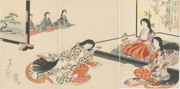 Serving Spiced Rice Wine, No. 3 from the series Chiyoda Inner Palace