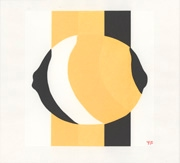 Lemon 2 (Yellow, Black, White)