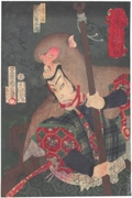 Onoe Kikugorō V as Mibu no Kozaru from the series Magic in the Twelve Signs of the Zodiac