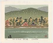Hirosawa Pond, Saga