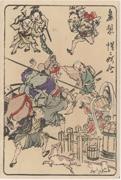Kyōsai hyakuzu, Sosō