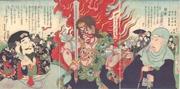 Kaihi sandai banashi