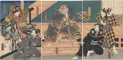 The Old Story of Sanshō Dayū (Mukashi-banashi Sanshō Dayū)