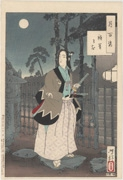 Gion District from the series One Hundred Aspects of the Moon