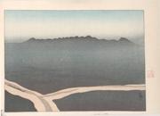 Mt. Mizunawa from the series Five Scenes of Tsukushi