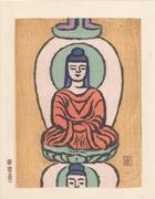 Stone Bodhisattva at Datong, China