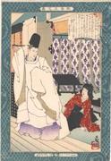 Koshikibu no Naishi from the series Instructive Models of Lofty Ambition