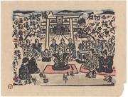 Ichikawa Somegorō V, et al., in Ichikiri Kajiwara at the Mitsukoshi Theater