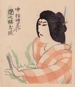 Nakamura Tokizō III as Danshichi Shima no Okaji in the play Shinzō Tsurifune Kidan