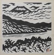 Fuji (Lake Ashi) B