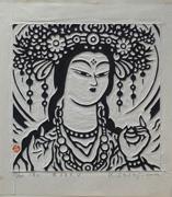 Kisshōten V