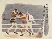 Boxers from the series Occupations of Shōwa Japan in Pictures, series 1