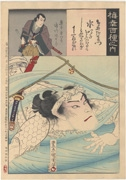 Onoe Kikugorō V as Torii Tsuneemon from the series One Hundred Roles of Baikō