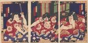 Nakamura Shikan IV , Ichikawa Sadanji and Onoe Kikugorō V in Kagamiyama wakabo no momiji at the Chitoseza