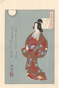 By now you must be near Komakata, a cuckoo calls - Takao from the series One Hundred Aspects of the Moon (modern reprint)