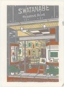 S. Watanabe Woodcut Print Shop