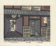 Pontochō Through Street II