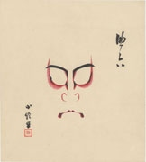 Sukeroku from the folio Collection of One Hundred Kumadori Makeups in Kabuki, Collection 2