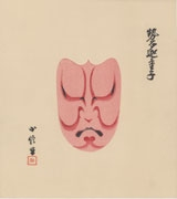 Seitaka Dōji from the folio Collection of One Hundred Kumadori Makeups in Kabuki, Collection 2