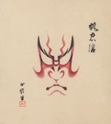 Kitsune Tadanobu from the folio Collection of One Hundred Kumadori Makeups in Kabuki, Collection 2