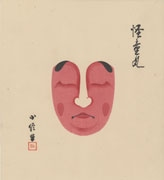 Kaidomaru from the folio Collection of One Hundred Kumadori Makeups in Kabuki, Collection 2