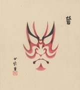 Shibaraku from the folio Collection of One Hundred Kumadori Makeups in Kabuki, Collection 2