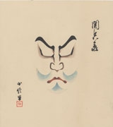 Sekibei from the folio Collection of One Hundred Kumadori Makeups in Kabuki, Collection 2