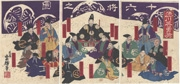 The Sixteen Divine Generals of the Tokugawa (Ieyasu)