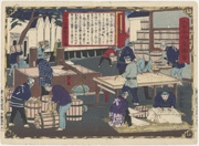 Making Sanbon Sugar in Sanuki Province from the series Dai Nippon Bussan Zue (Products of Greater Japan)