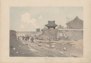 Jinzhou Castle After Occupation