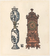 Timepiece and Lamp