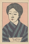 Kiyoko as Akagashi Mitsue