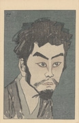 Sumizō as Hōkaibō