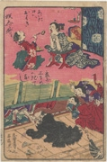 A Sweet Pastry into the Open Mouth. Love Makes No Distinction Between High and Low: The Famous Holy Man of Shigadera from the series Kyōsai Hyakuzu
