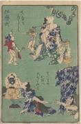 Kyōsai hyakuzu, Putting Her Husband Under Her Behind and Plastering Mud on Her Husband's Face
