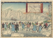Shipping Ice from Hakodate, Hokkaidō from the series Dai Nippon Bussan Zue (Products of Greater Japan)