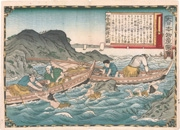 Abalone Divers in Ise Province from the series Dai Nippon Bussan Zue (Products of Greater Japan)