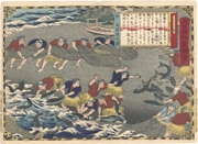 Beach Fishing for Yellowtail in Tango Province from the series Dai Nippon Bussan Zue (Products of Greater Japan)