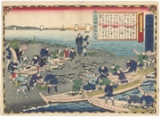 Fishing for Bonito in Tosa Province from the series Dai Nippon Bussan Zue (Products of Greater Japan)