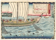 Fishing for Flatfish in Wakasa Province from the series Dai Nippon Bussan Zue (Products of Greater Japan)