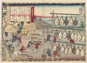 Making Steamed Flatfish in Wakasa Province from the series Dai Nippon Bussan Zue (Products of Greater Japan)