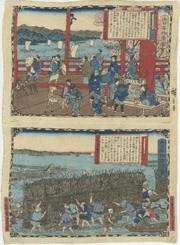 Selling Toothpicks at Itsukushima and Hiroshima Oyster Farm in Aki Province from the series Dai Nippon Bussan Zue (Products of Greater Japan)