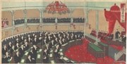 Illustration of The Imperial Assembly of the House of Peers